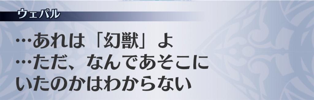 f:id:seisyuu:20190530184112j:plain