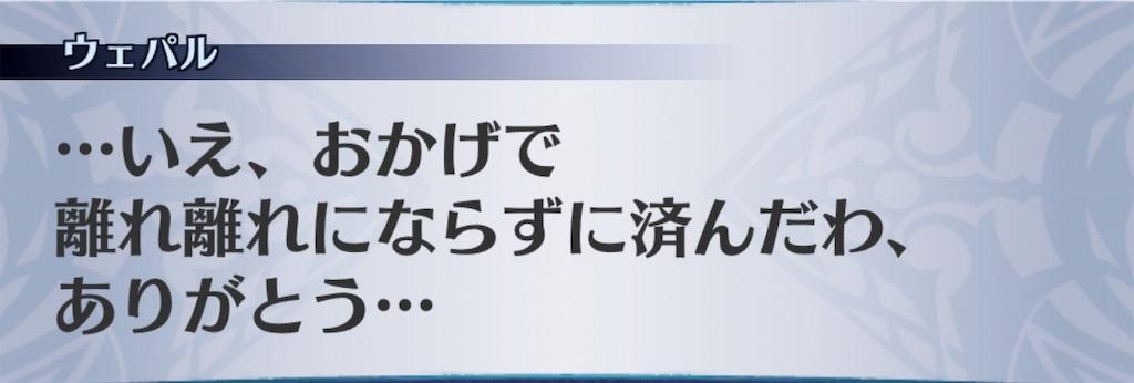 f:id:seisyuu:20190530184246j:plain