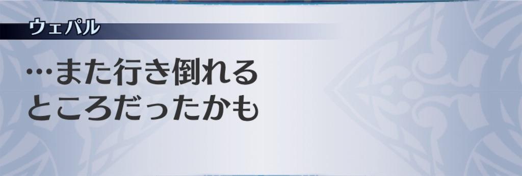 f:id:seisyuu:20190530184343j:plain