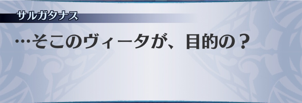f:id:seisyuu:20190530184458j:plain