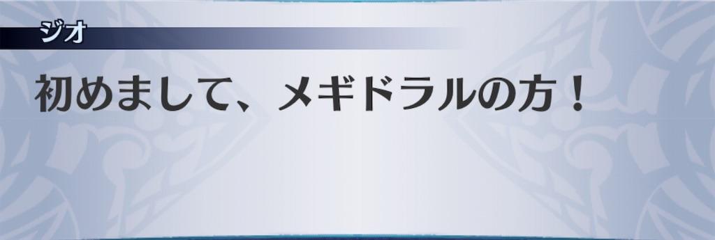 f:id:seisyuu:20190530184508j:plain