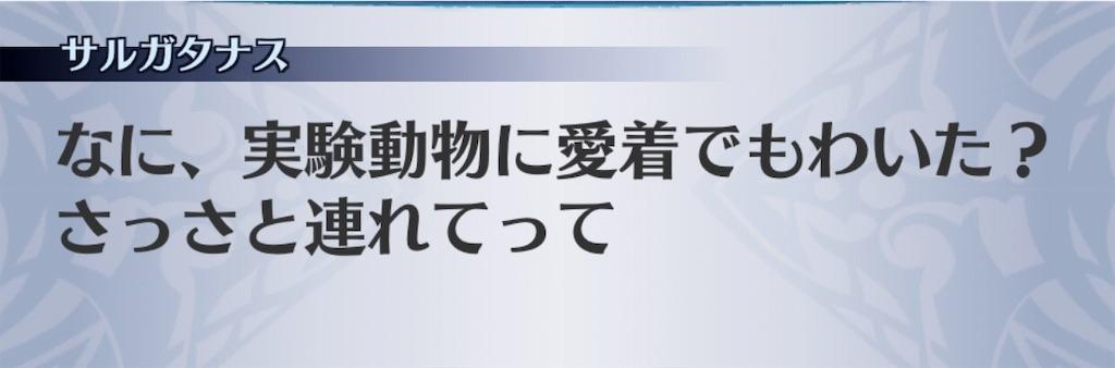 f:id:seisyuu:20190530184630j:plain