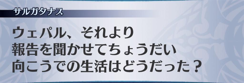 f:id:seisyuu:20190530201354j:plain