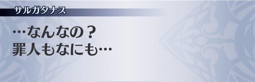 f:id:seisyuu:20190530201441j:plain