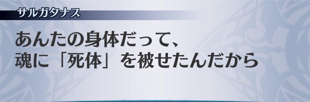 f:id:seisyuu:20190530201525j:plain