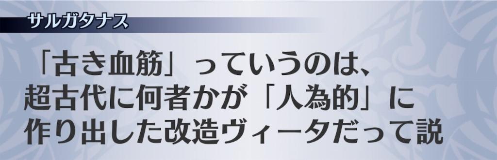 f:id:seisyuu:20190530201657j:plain