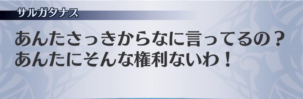 f:id:seisyuu:20190530201851j:plain