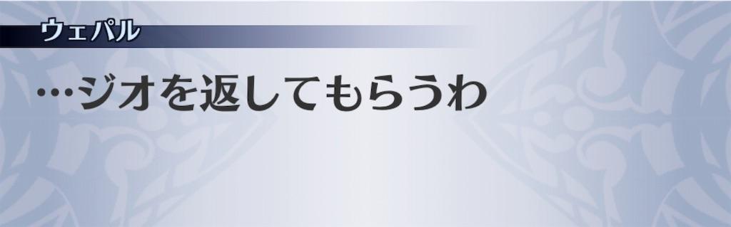 f:id:seisyuu:20190530201938j:plain