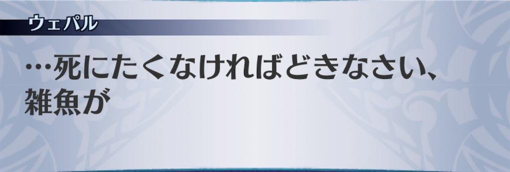 f:id:seisyuu:20190530202058j:plain