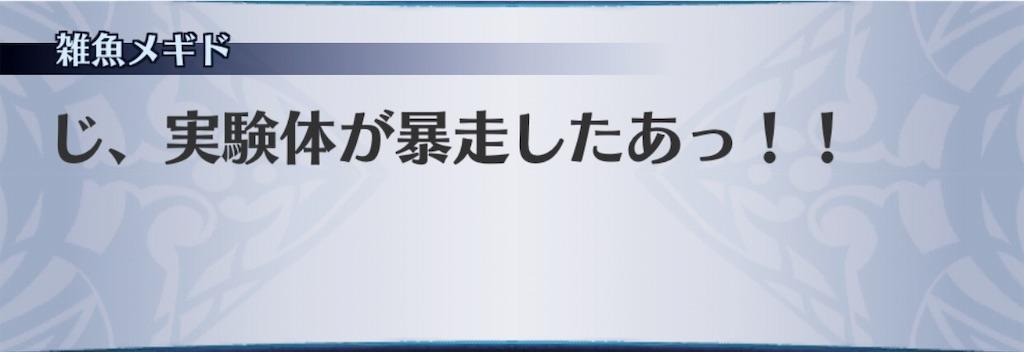 f:id:seisyuu:20190530202105j:plain