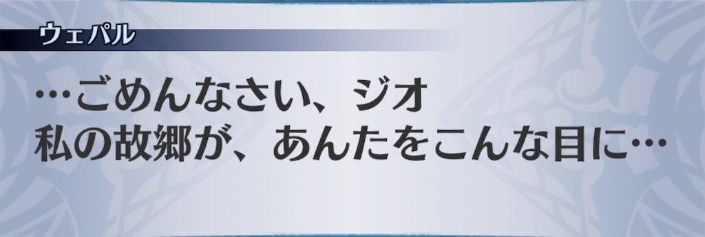 f:id:seisyuu:20190530202137j:plain