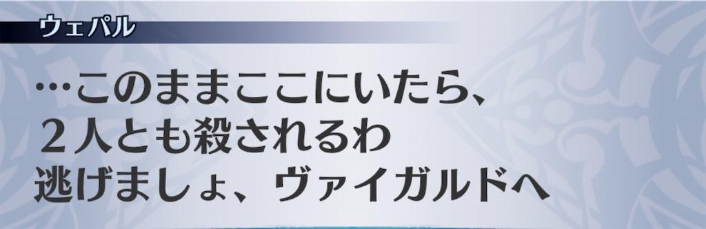 f:id:seisyuu:20190530202239j:plain