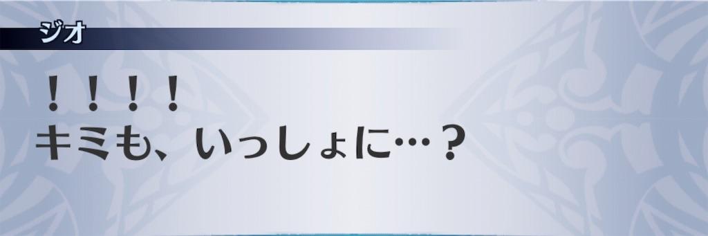 f:id:seisyuu:20190530202242j:plain