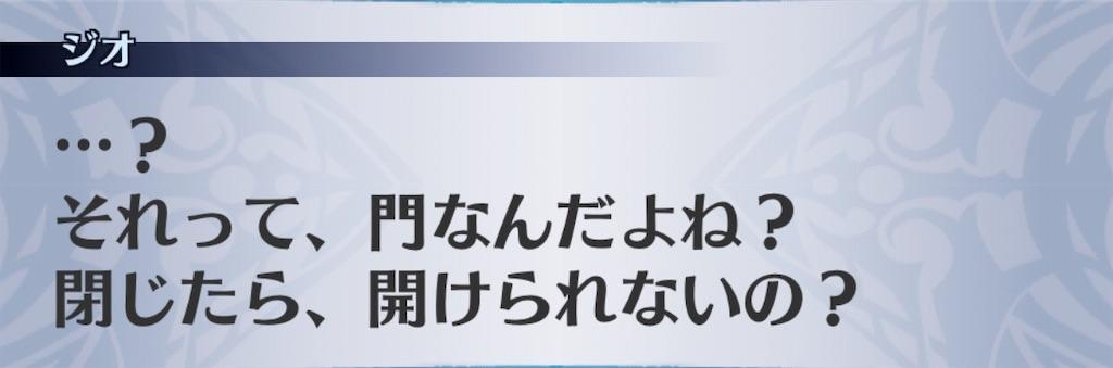 f:id:seisyuu:20190530202405j:plain