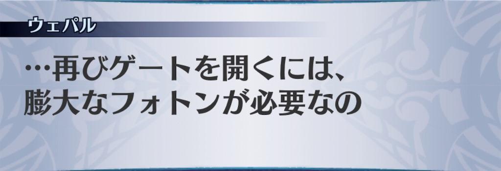 f:id:seisyuu:20190530202409j:plain