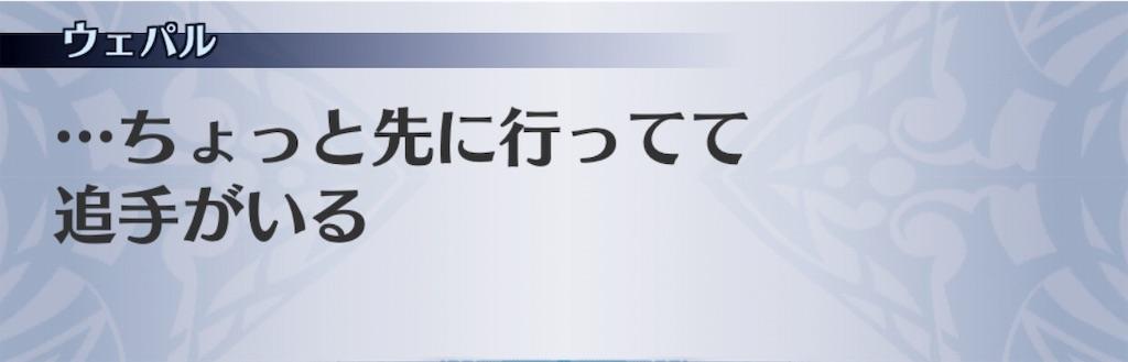 f:id:seisyuu:20190530202507j:plain
