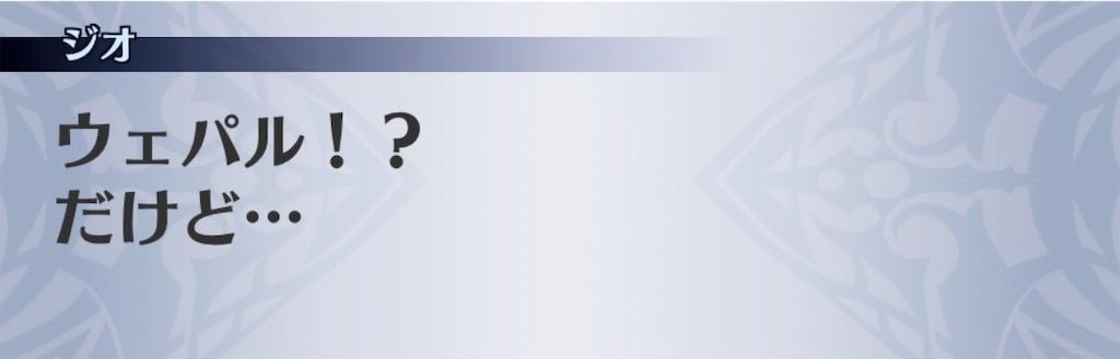 f:id:seisyuu:20190530202510j:plain
