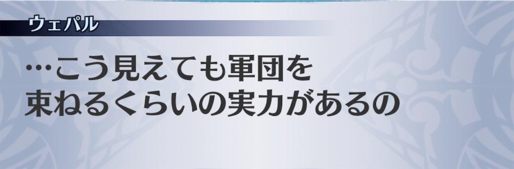 f:id:seisyuu:20190530202516j:plain