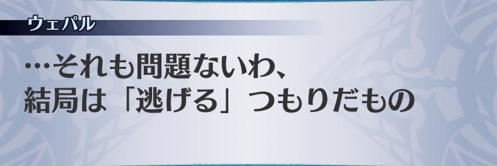 f:id:seisyuu:20190530202603j:plain