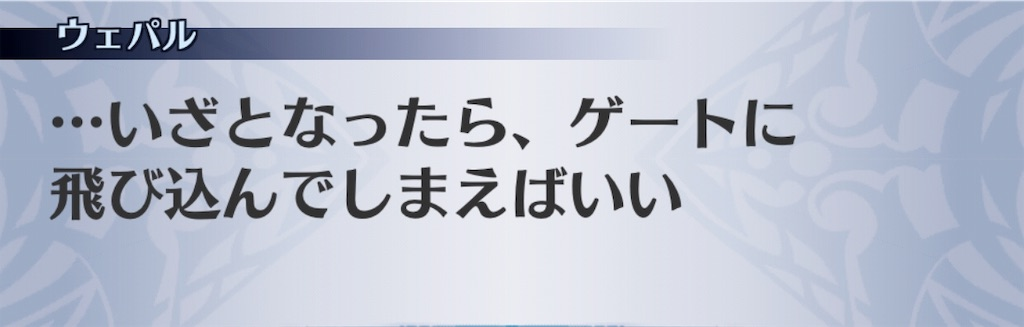 f:id:seisyuu:20190530202607j:plain