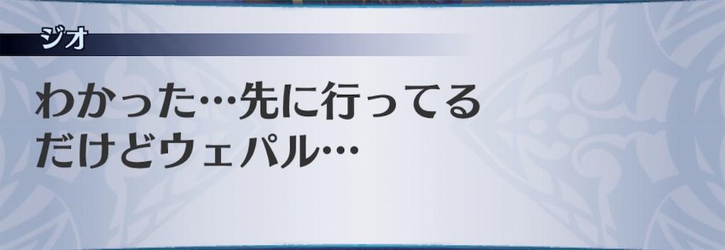 f:id:seisyuu:20190530202648j:plain