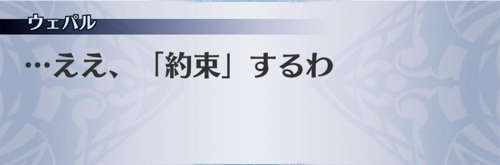 f:id:seisyuu:20190530202748j:plain