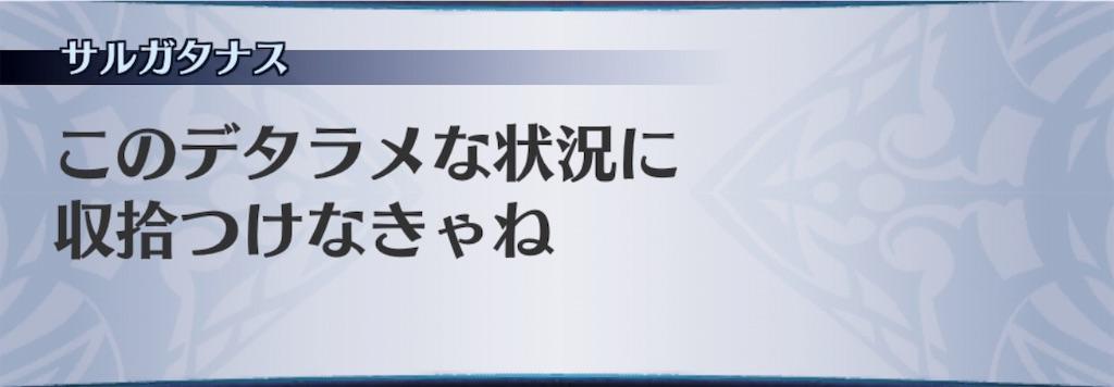 f:id:seisyuu:20190530202847j:plain
