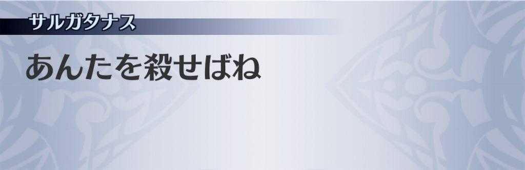 f:id:seisyuu:20190530202855j:plain