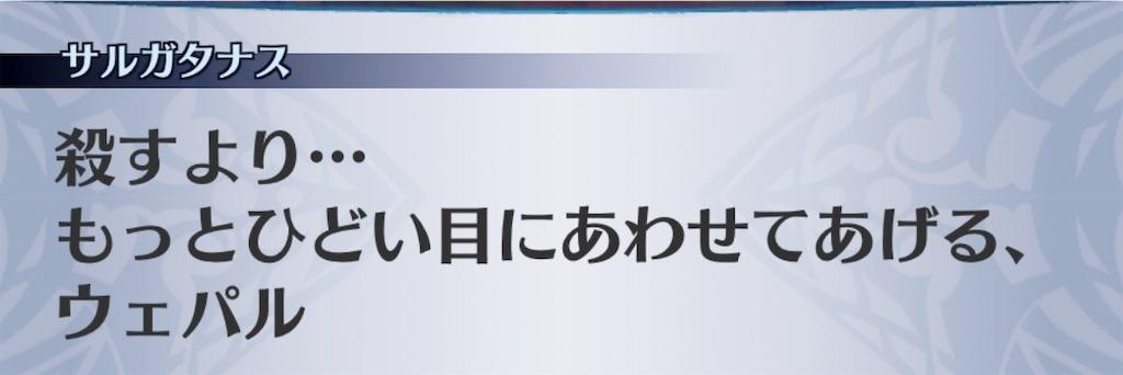 f:id:seisyuu:20190530202926j:plain