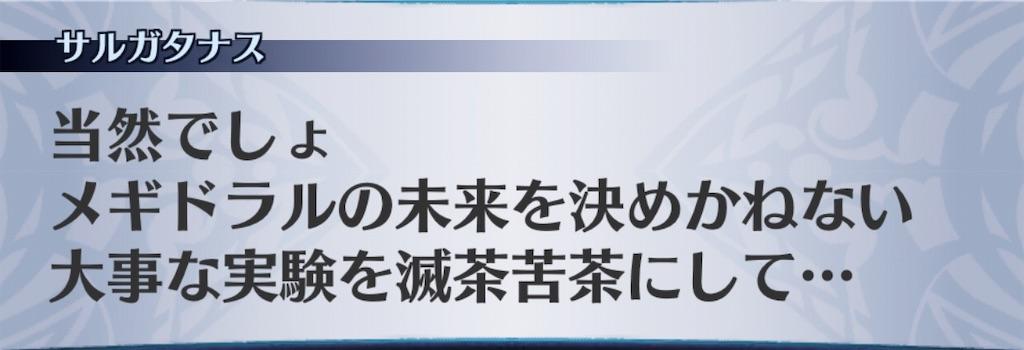 f:id:seisyuu:20190530221822j:plain