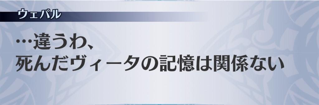 f:id:seisyuu:20190530221902j:plain