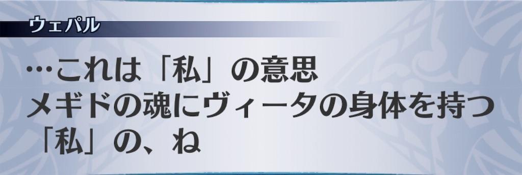 f:id:seisyuu:20190530221906j:plain