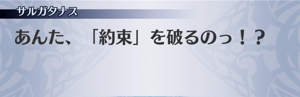 f:id:seisyuu:20190530221949j:plain