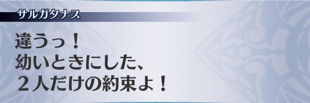 f:id:seisyuu:20190530222020j:plain