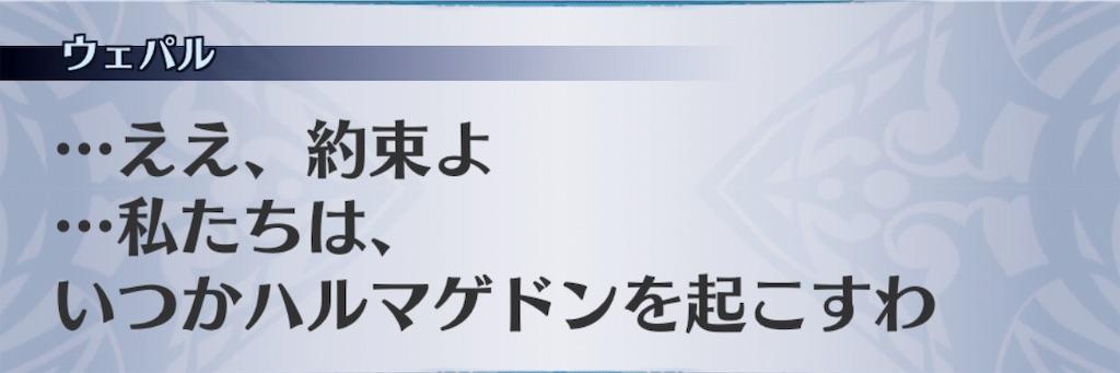 f:id:seisyuu:20190530222124j:plain