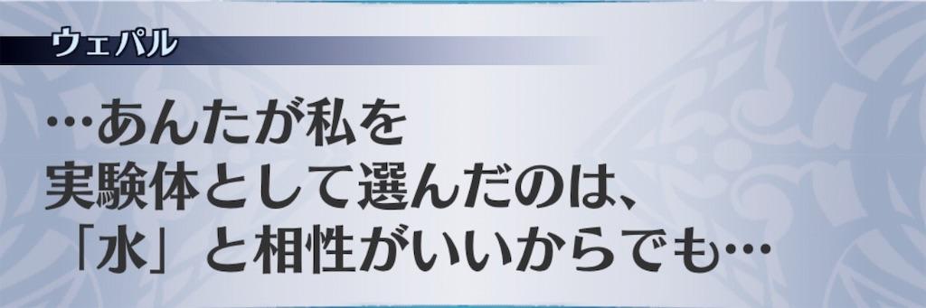 f:id:seisyuu:20190530222201j:plain