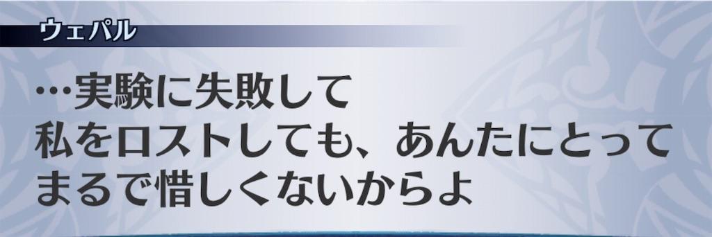 f:id:seisyuu:20190530222231j:plain