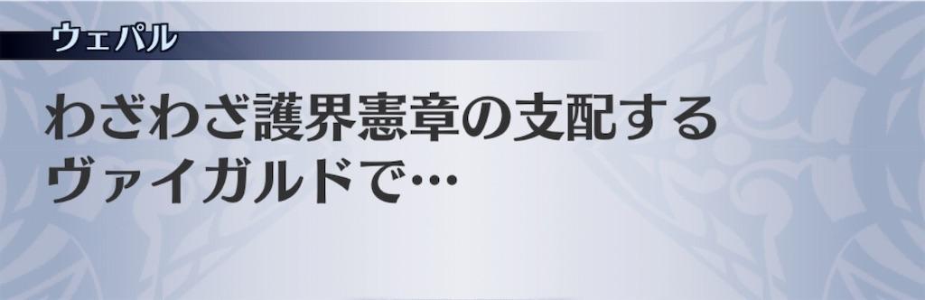 f:id:seisyuu:20190530222314j:plain
