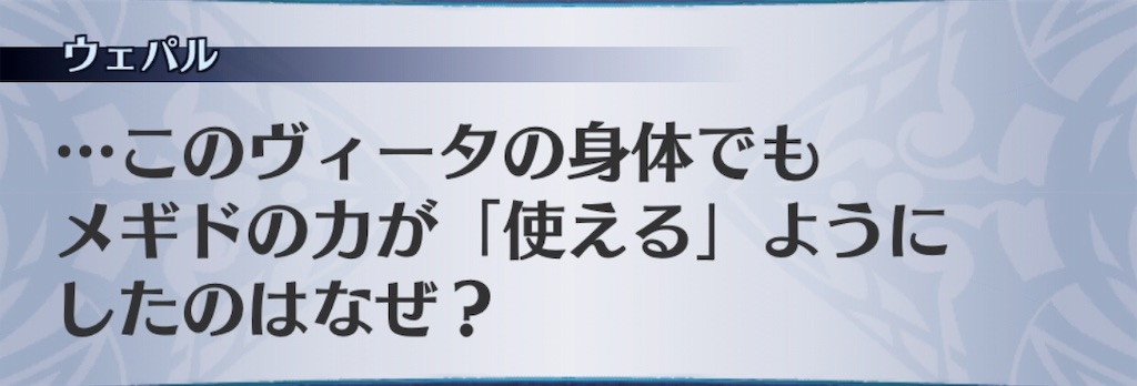 f:id:seisyuu:20190530222316j:plain