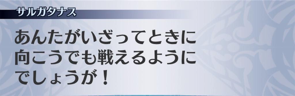 f:id:seisyuu:20190530222351j:plain