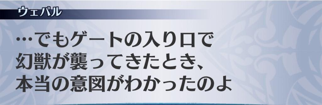 f:id:seisyuu:20190530222358j:plain