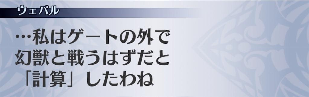 f:id:seisyuu:20190530222435j:plain