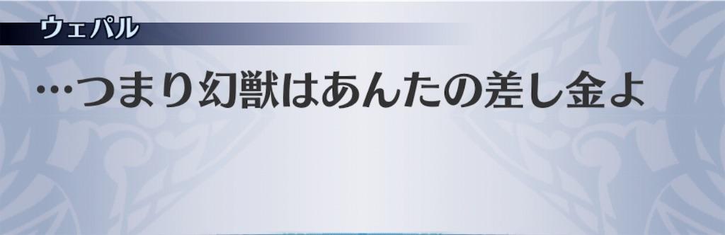 f:id:seisyuu:20190530222509j:plain