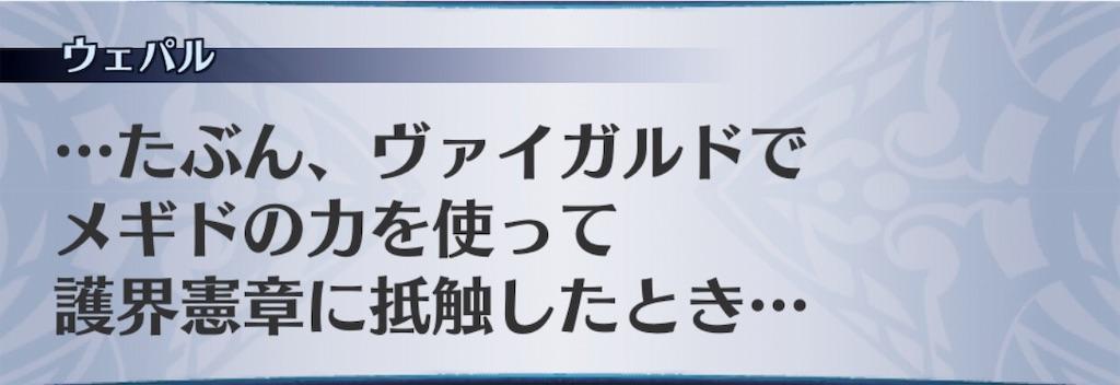 f:id:seisyuu:20190530222605j:plain
