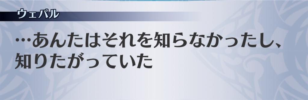 f:id:seisyuu:20190530222633j:plain