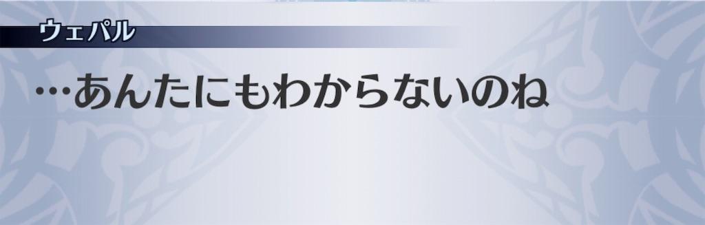 f:id:seisyuu:20190530222713j:plain