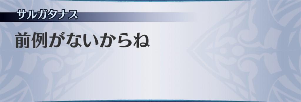 f:id:seisyuu:20190530222717j:plain