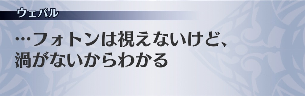 f:id:seisyuu:20190531171026j:plain