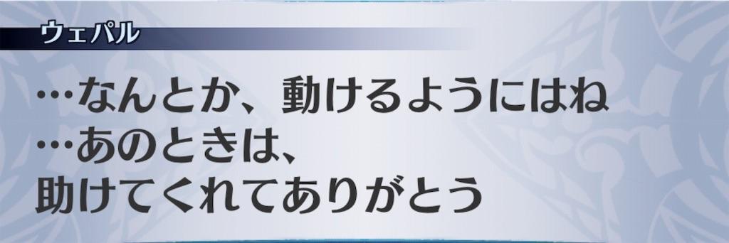 f:id:seisyuu:20190531171243j:plain