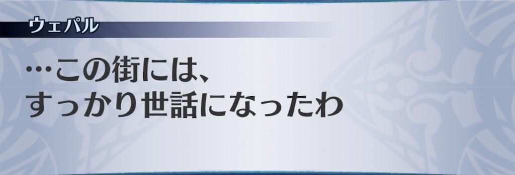 f:id:seisyuu:20190531171309j:plain